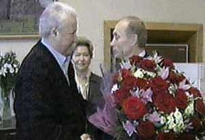 Federación Rusa, S. A.